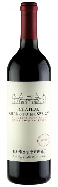 Château Changyu Moser XV 张裕摩塞尔十五世酒庄 Cabernet Sauvignon赤霞珠